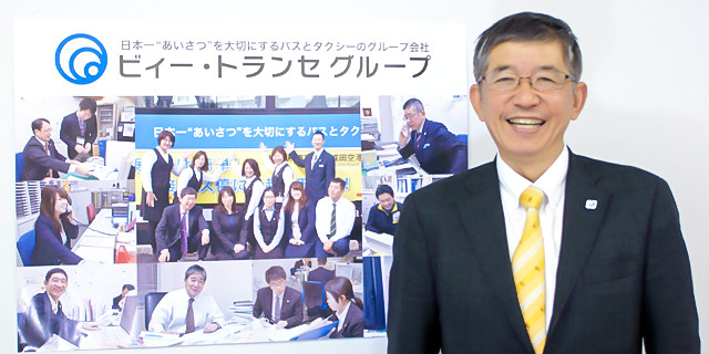 代表取締役 吉田 平